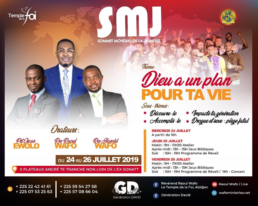 SMJ 2019